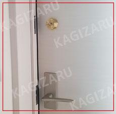 家の鍵を取り付ける・後付け